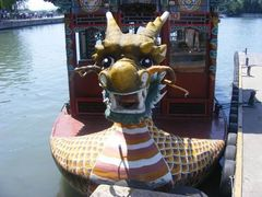 chinadragonboat.jpg