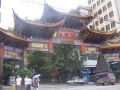 chinakunming20.jpg